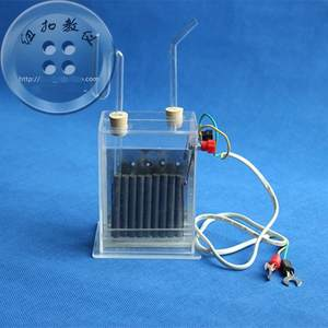 Chemical-Laboratory-Equipment Electrolysis Vertical High-School 10--8--12cm Diaphragm
