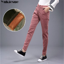 Waist Women Pants With