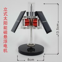 Solar Magnetic Levitation Suspends High End Scientific Creative Gifts