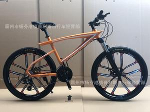 27-скоростной 26-дюймовый горный велосипед, алюминиевый сплав, масляный тормоз, двойной дисковый тормоз, велосипед для мужчин и женщин, регули...