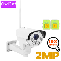 OwlCat Outdoor Wi Fi 3G 4G IP Camera 10x zoom SIM Card MIFI Security Camera with Video Sound recording Micro SD card PTZ