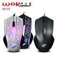 Warwolf M01Computer Ratón Con Cable 3D 4D Gaming Mouse gamer Botón Mute Silent Clic 1000/1200/1600 DPI Nuevo el Hombre de hierro Adustable Ratones
