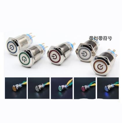 2pcs/Lot 19mm Waterproof Metal Push Button Switch LED Light Self-locking Button Switch Car Modification Switch 12v
