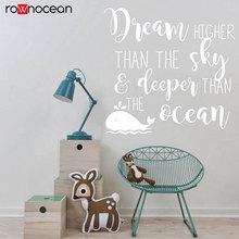 Dream Higher Than The Sky Inspirational Quote Decal- Cute Cartoon Shark Ocean Decal Nursery Wall Vinyl Sticker Family Decor 3032