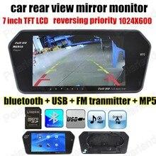 TF USB Bluetooth transmisor FM MP5 7 pulgadas a Color TFT LCD 1024×600 Monitor de Estacionamiento Del revés Del Coche Del Monitor Del Espejo revertir prioridad