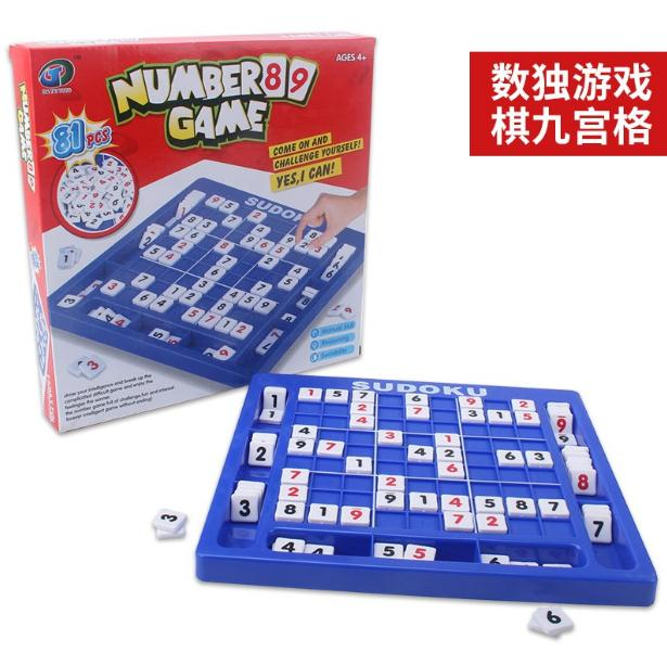 120 Challenges Sudoku Puzzles Children's Toy Number Arrangement IQ Board Game Intelligence Toy Educational Toy Puzzle Game