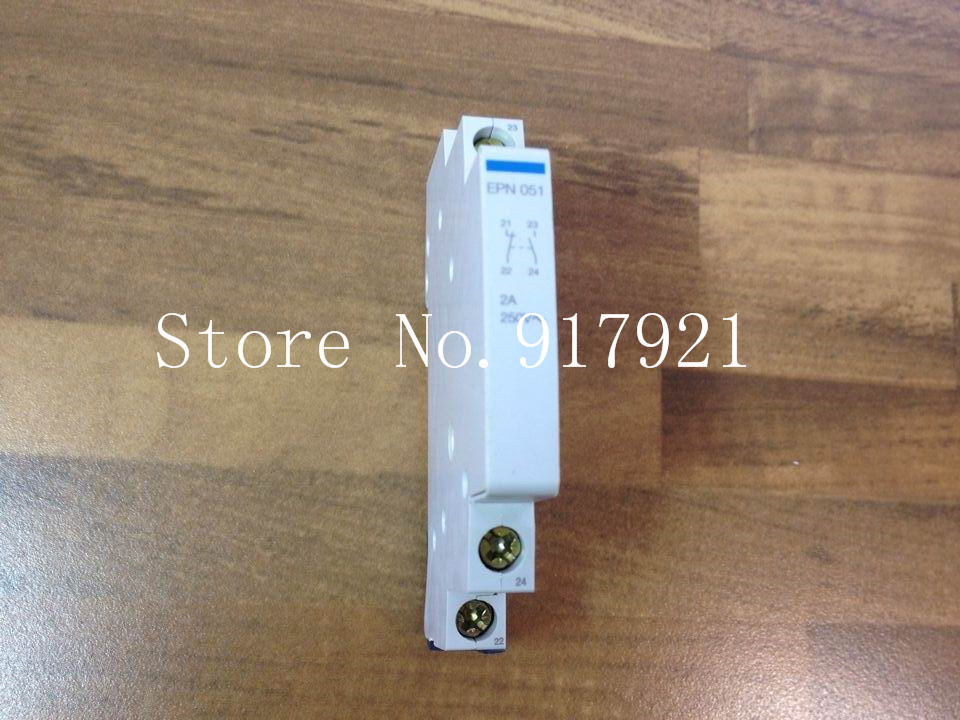 [ZOB] EPN051 220V 1NO+1NC 2A Hagrid self-locking relay --2pcs/lot
