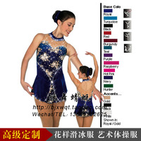 Factory Design and Manufacture of Figure Skating Suits, Artistic Gymnastics, Adult Skating Suits, Skirts