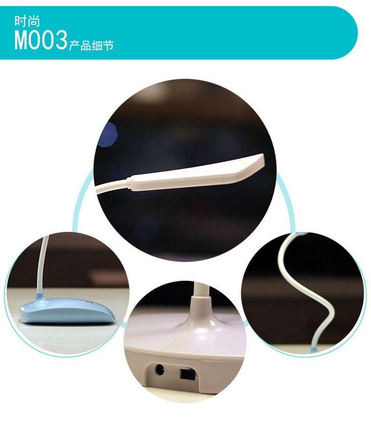 Mene laus перезаряжаемая светодиодная небольшая настольная лампа, подсветка для защиты глаз, настольная прикроватная лампа для студенческого общежития, энергосберегающая