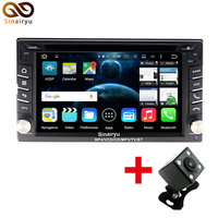 Sinairyu 2GB RAM Android 7.1.2 800*480 Quad Core Double 2 din Car GPS DVD Player Bluetooth Stereo Sat Nav RDS WIFI Multimedia