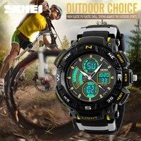 SKMEI Luxury Brand Men Sports Watches Dual Display Analog LED Digital Quartz Watch Fashion Student Swimming