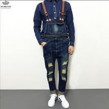 Autumn men denim bib pants fashion slim spaghetti strap pants denim overalls Siamese pants overalls suspenders straight jeans