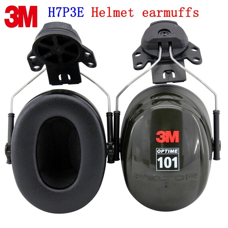 3M H7P3E Helmet hanging ear cups Genuine security 3M ear defenders NRR 27dB SNR 31dB High