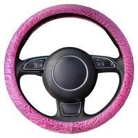 1 Pc Steering Cover Carved Rose Flower For Women Girl With Environmental Anti Slip Inner Rubber