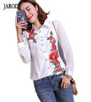 Fashion Spring And Summer Women Embroidered Flowers Long Sleeved Shirt Female European Style Blouse Lady
