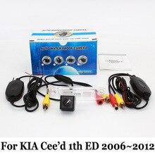 Транспортного средства Резервного Копирования Камеры Для KIA cee'd 1-й ЭД 2006 ~ 2012/RCA AUX проводной Или Беспроводной/HD CCD Ночного Видения Автомобильная Камера Заднего вида