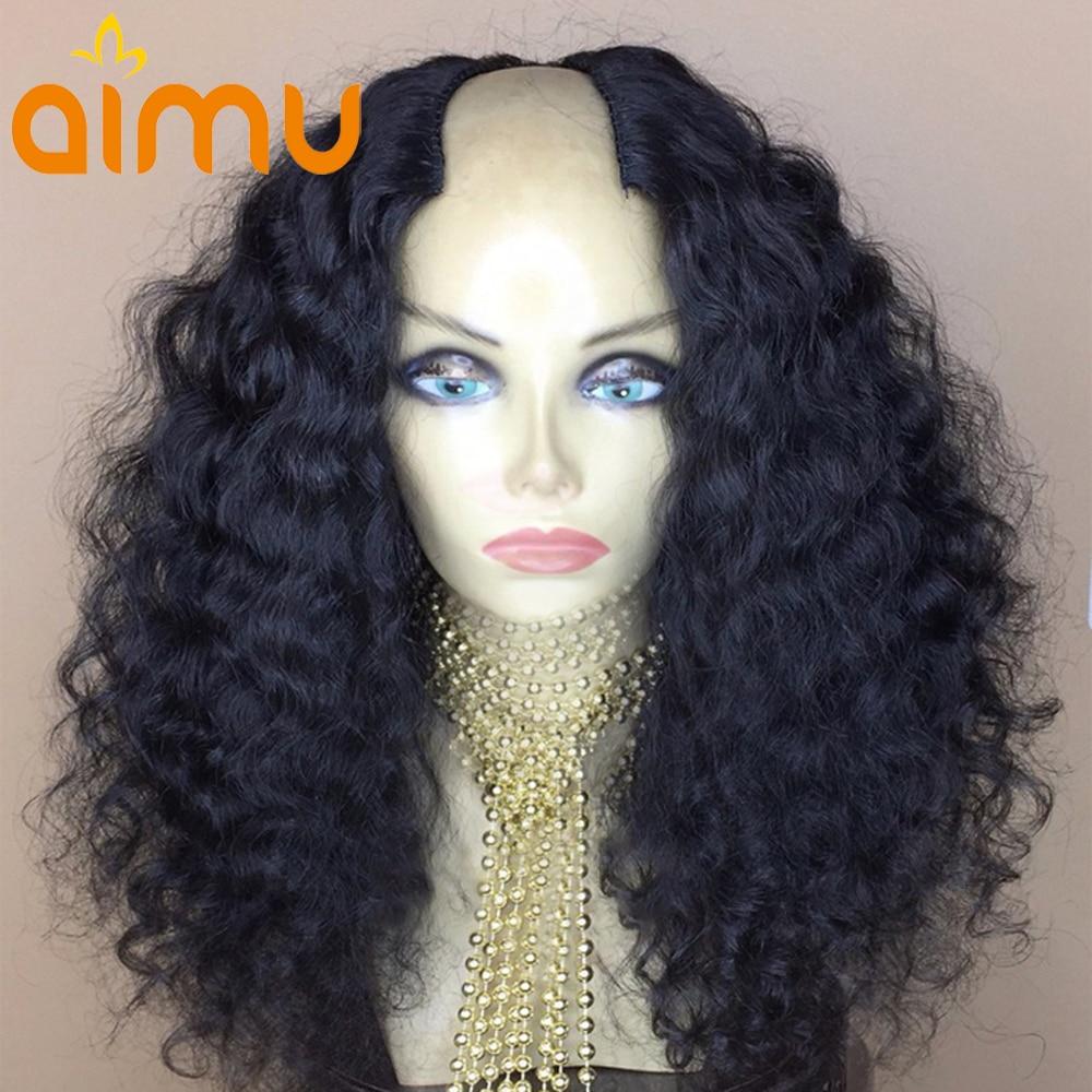 Aimu 2x4 Middle Opening U Part Wig For Black Women Water Wave 150 Density Brazilian Virgin