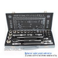 Auto repair machine Tool socket wrench Hexagon Wrench set Multifunctional combination package Hardware repair equipment 1 set