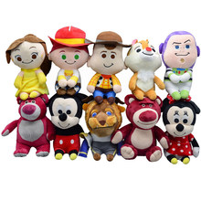 11 Styles 20cm Toy Story Mickey Minnie Woody Don Donald Plush Toys Doll Soft Stuffed Toys for Children Kids Gifts(China)