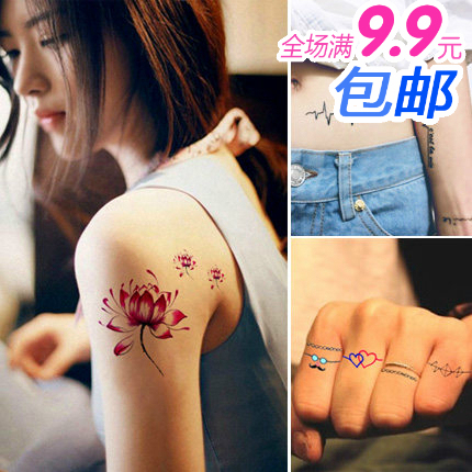 2015 Baru Gaya Busana Seksi Kesehatan Tubuh Art Kecantikan Stiker