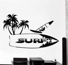 Surf sport กระดานโต้คลื่นสติ๊กเกอร์ติดผนังไวนิล surf enthusiast ผจญภัย seaside ห้องนอนวัยรุ่นโรงเรียนหอพักสติกเกอร์ 2CL23