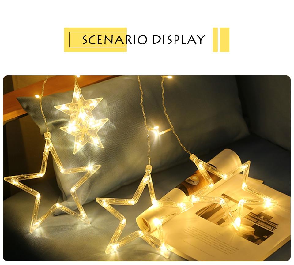 220V LED Holiday String New Year Pentagram Star Curtain Light Fairy Wedding Birthday Christmas Lighting Indoor Decoration Light (8)