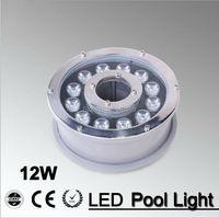 5pcs Lot RGB 12W Led Underwater Light DC12V Waterproof IP68 Underwater Spotlights Fountain Pool Light