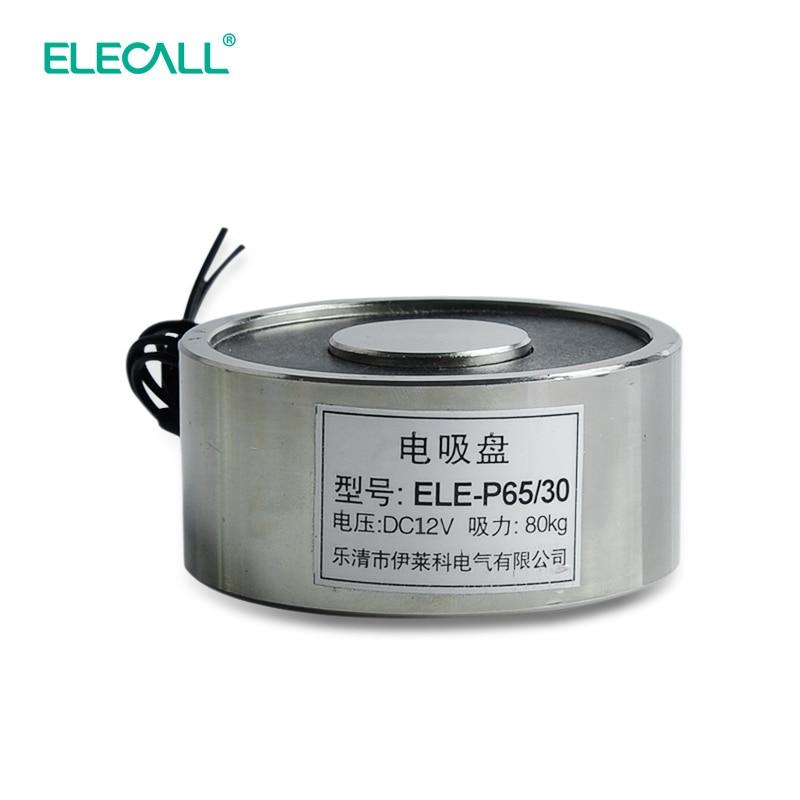 CE Approved DC 12v ELE-P65/30 Electromagnet Electric Sucker Lifting Magnet Solenoid Lift Holding 80kg 24v 40kg 88lb 49mm holding electromagnet lift solenoid x 1