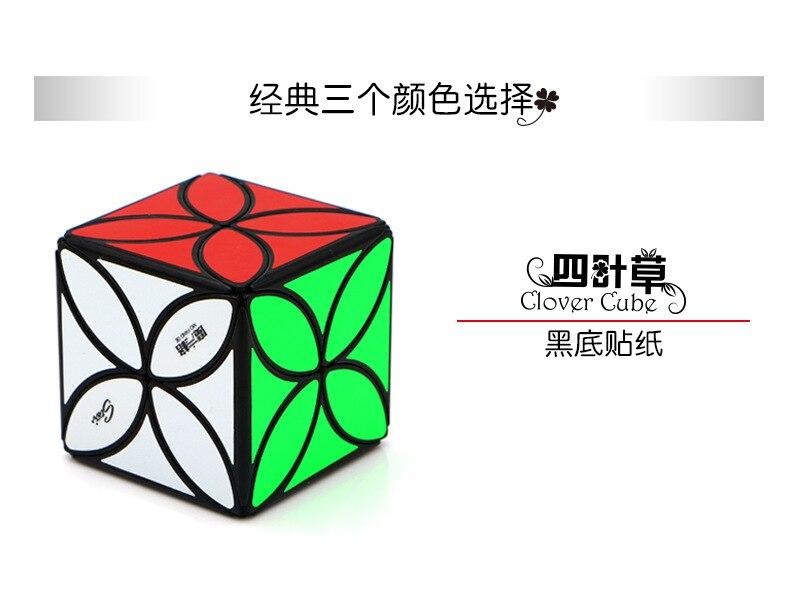 mofangge Клевер Cube Cubo magico твист Puzzle игрушки кубик рубика - Цвет: Черный