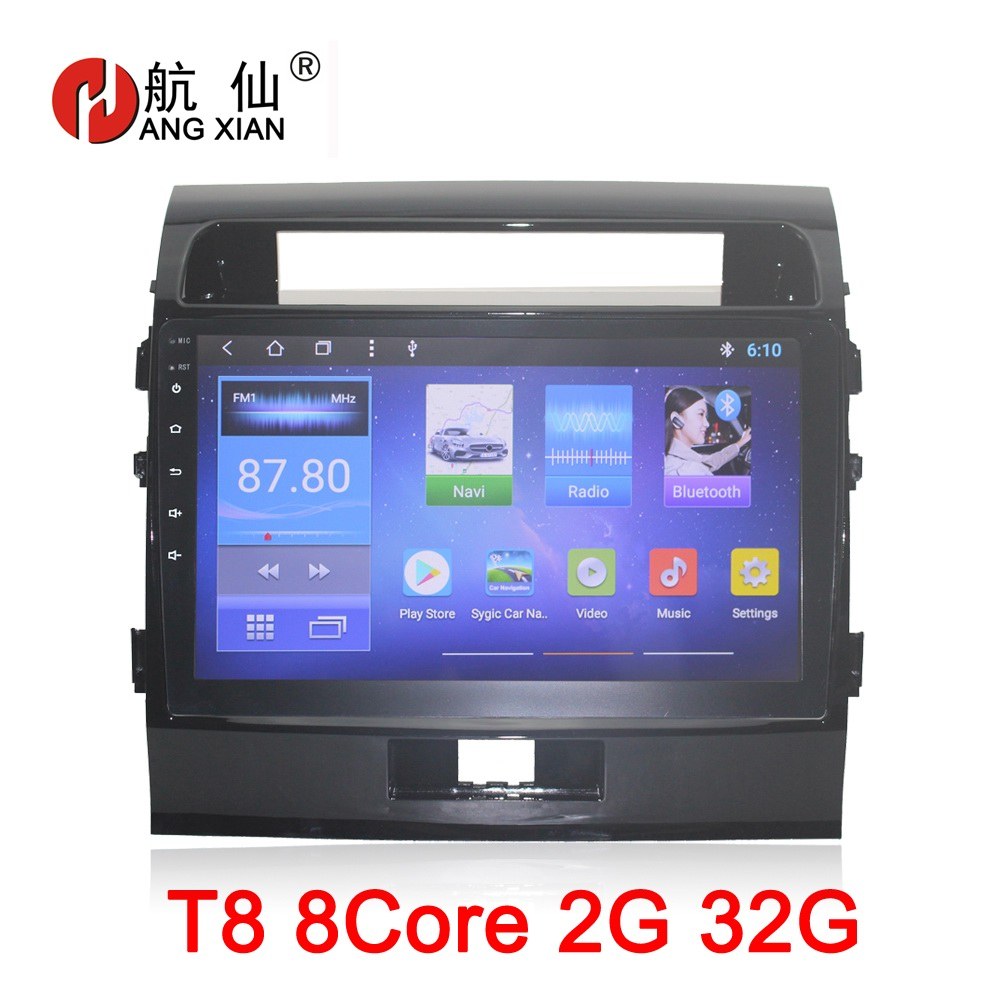 HANG XIAN 10 Android 8.1 Octa 8 Core car dvd player for Toyota Land Cruiser 200 2008 2011 2012 car radio gps navigation wifi