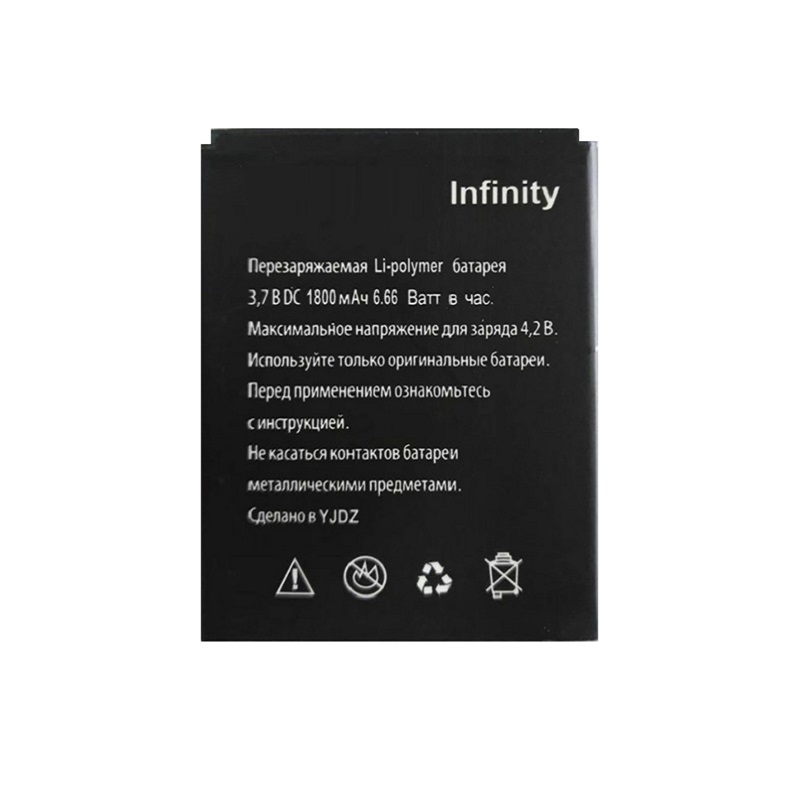 For EXPLAY Infinity Battery 1800mAh Accumulator High Quality