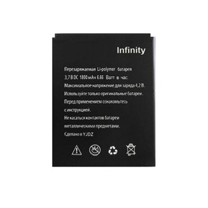 For EXPLAY Infinity Battery 1800mAh Accumulator High Quality(China)