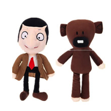 30cm Soft Plush Doll Creative Mr Bean Teddy Bear Cute Cartoon Funny Novelty Baby Toys Gifts For Kids XD244