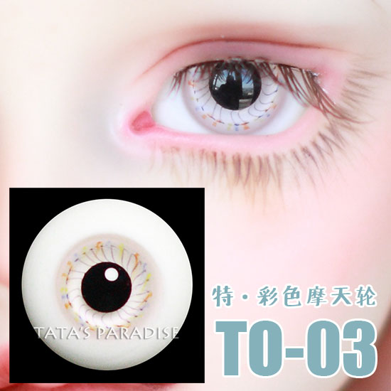 14mm 16mm black pupil light yellow BJD Eyes  Eyeballs  for 1/3 1/4 1/6 BJD SD Ball-jointed Doll uncle 1 3 1 4 1 6 doll accessories for bjd sd bjd eyelashes for doll 1 pair tx 03