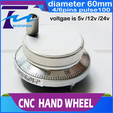 CNC electronic hand wheel handwheel Silver color diameter 60mm Pulse number 100 voltage 5v 12v 24v number of pins 4 and 6