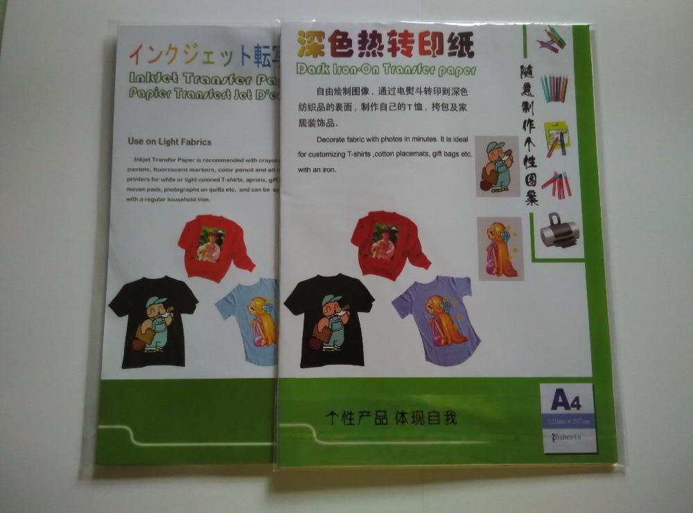 (40pcs=20pcs light+20pcs Dark) Iron On Inkjet Heat Transfer Paper for T shirts Fabrics A4 Size Iron-on Printing Paper