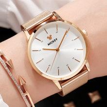 Mujer relojes cuarzo de acero inoxidable relojes de señoras marca Disney  mickey mouse relojes impermeable reloj eb6cb71f5a90