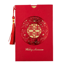 50 pieces Chinese Double Happiness Red Laser Cutting Wedding Invitation cards With Ribbon Spike and red envelopes double happiness mommy parure