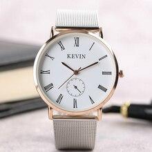 KEVIN Watch Women New Fashion Casual Men Sport Quartz Wristwatch Luxury Silver Metal Iron Net Web Mesh Bracelet Relogio Feminino
