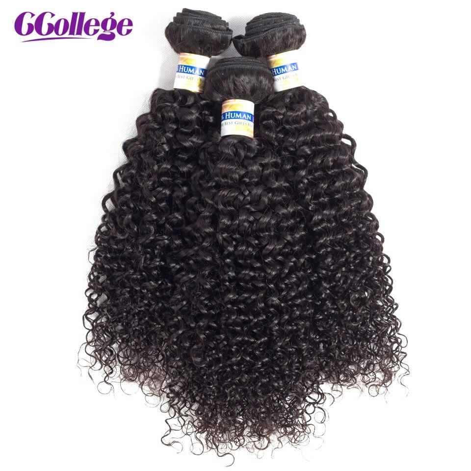 Malaysisk Kinky Curly Ingen-Remy Hair Weave 3 Bundles 3Pcs / Lot 100% - Mänskligt hår (svart) - Foto 2
