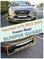 PARA Hyundai ix35 2013.2014.2015.2016 BUMPER GUARD (Dianteiro + Traseiro) Auto BUMPER Placa ISO9001 Alta Qualidade modelos de Luxo