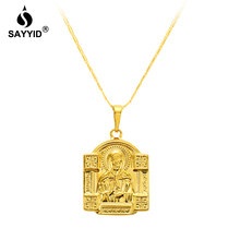 SAYYID Religious Jewelry For Christian Mother of Jesus / Virgin Mary Portrait Pendant Necklace Women's Catholic Necklace Jewelry virgin mary necklace dainty gold medallion necklace mother mary pendant religious catholic gift
