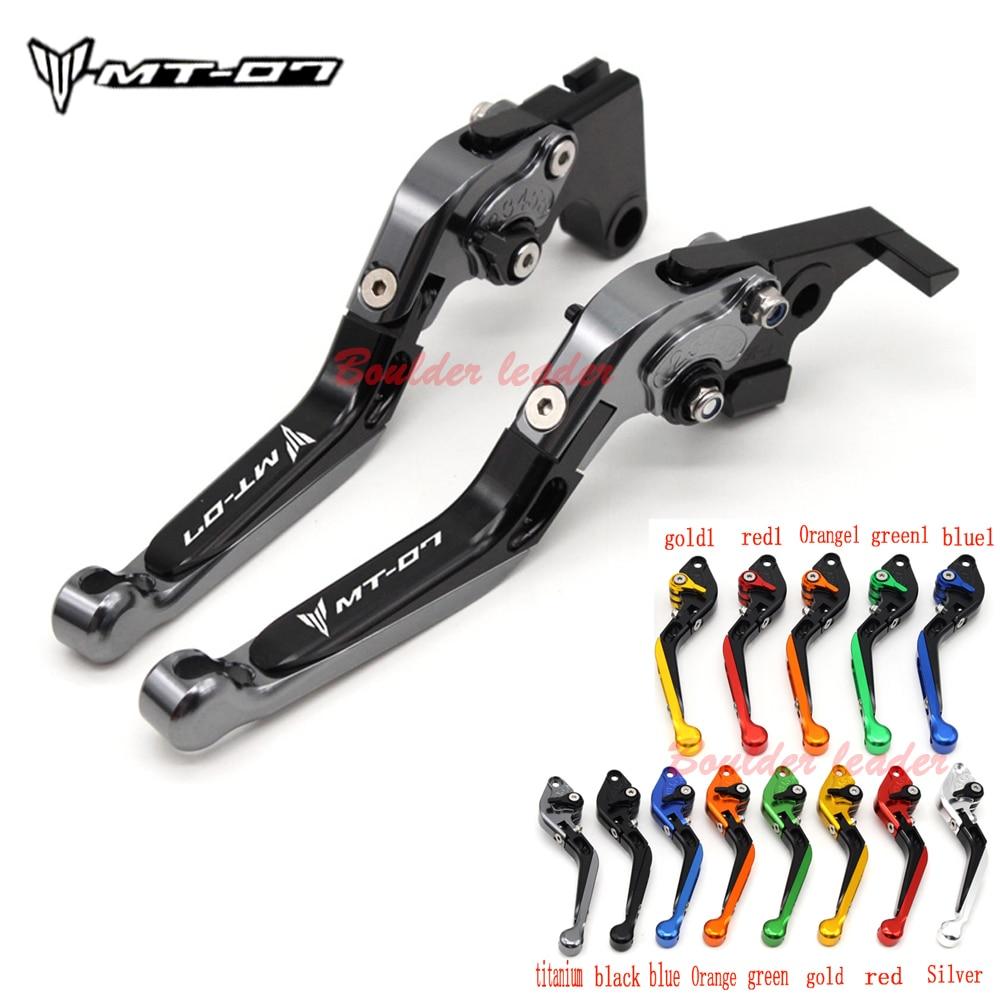 LOGO (MT-07) Motorcycle Accessories Aluminum Folding Extendable Brake Clutch Levers For YAMAHA MT-07 MT 07 FZ-07 FZ 07 2014-2017