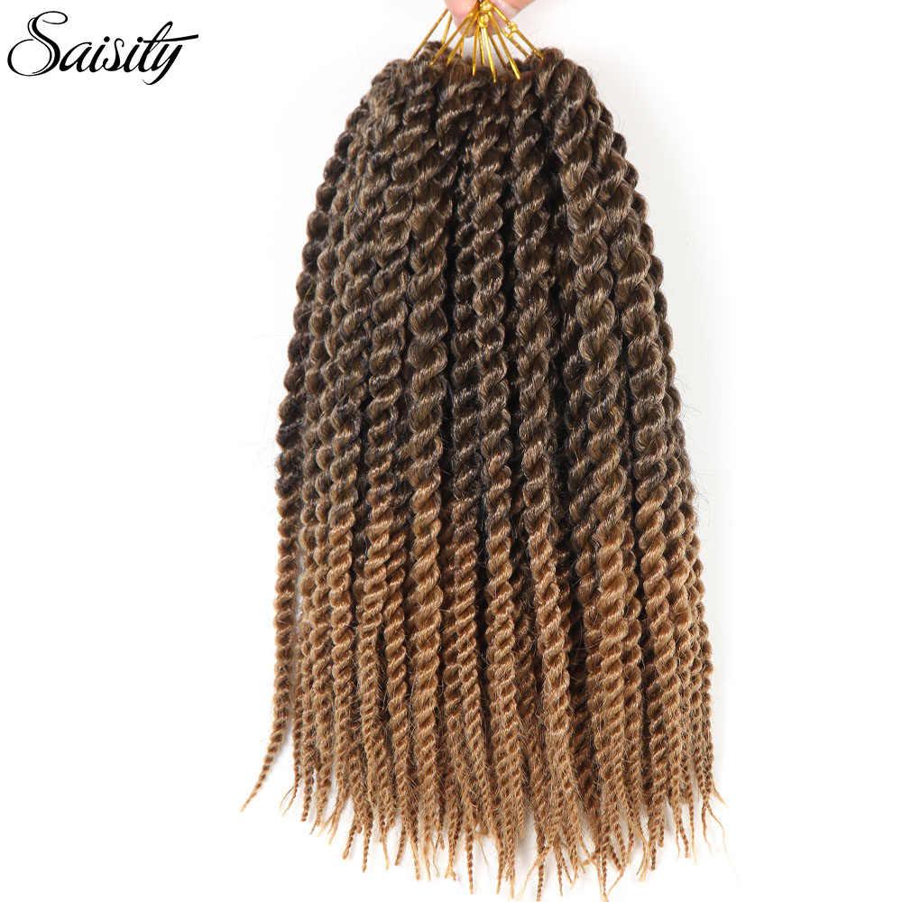 Saisity HAVANA mambo твист крючком косы волосы синтетический волос дреды эффектом деграде (переход от темного к заплетённые волосы, Сенегальские вьющиеся волосы бордового цвета с двумя стрелами