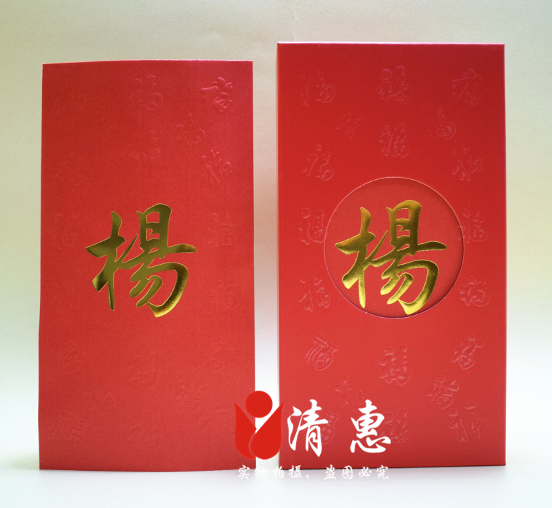 FREESHIPPING 1LOT 50PIECES HONGKONG SURNAMES LARGE RED ENVELOPES PACKETS CUSTOMIZED CHINESE FAMILY LAST NAMES  SPRING FESTIVAL