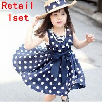 Fashion wear for kids 61