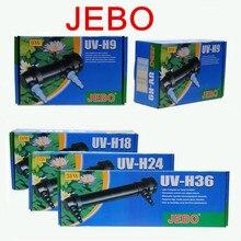 JEBO стерилизатор для аквариума 5 Вт 36 Вт, УФ стерилизатор, лампа для очистки воды, аквариумный ультрафиолетовый фильтр, Осветляющий УФ светильник UVC 5 Вт 36 Вт