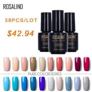 ROSALIND 7 мл 38 шт./лот чистый цвет отмачиваемый Гель-лак для ногтей художественный Гель-лак для ногтей лак Vogue элегантный лак