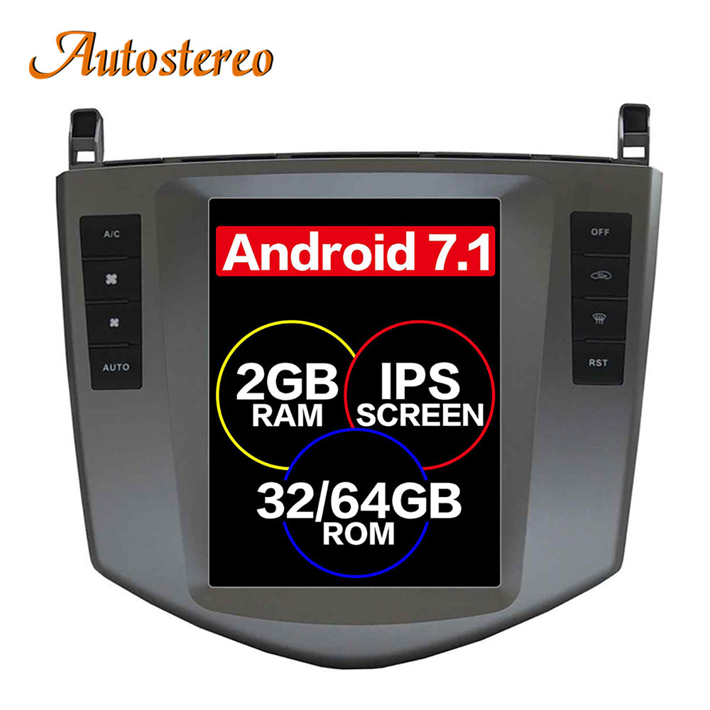 Android 7 Car GPS Navigation car No DVD Player For BYD S6 2011 2017 Tesla style