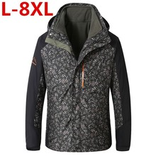 2018 Top Quality plus Size 7XL 8XL 9XL Waterproof Windproof